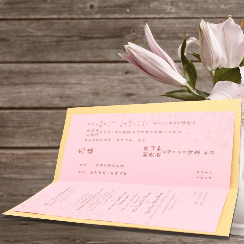Wedding Gift List Next : Home > Gifts & Cards > Chinese Wedding Card ( SPM85012R )