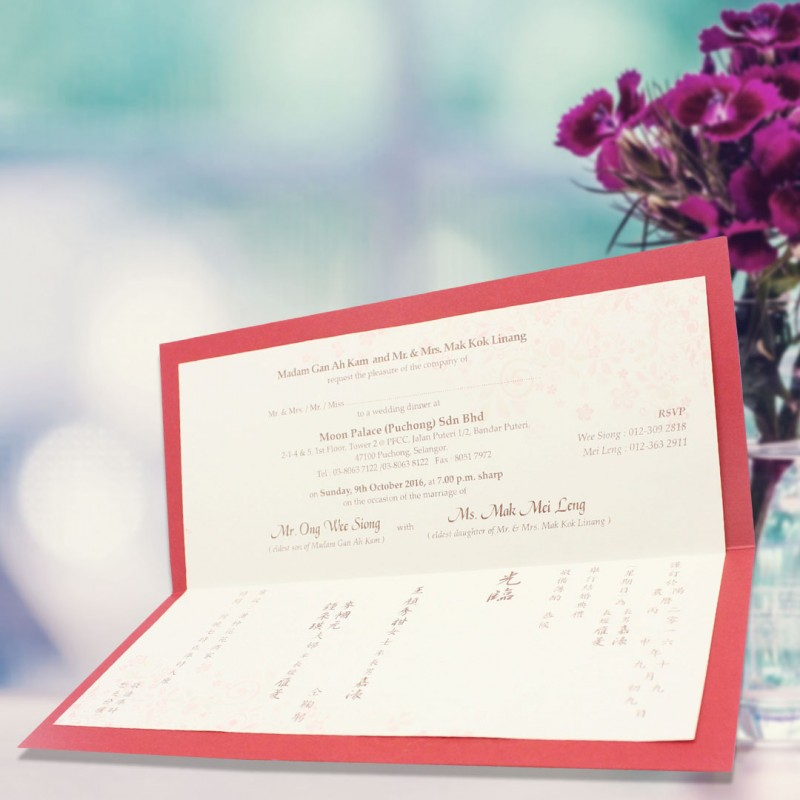 Home > Gifts & Cards > Chinese Wedding Card ( SPM85001G )
