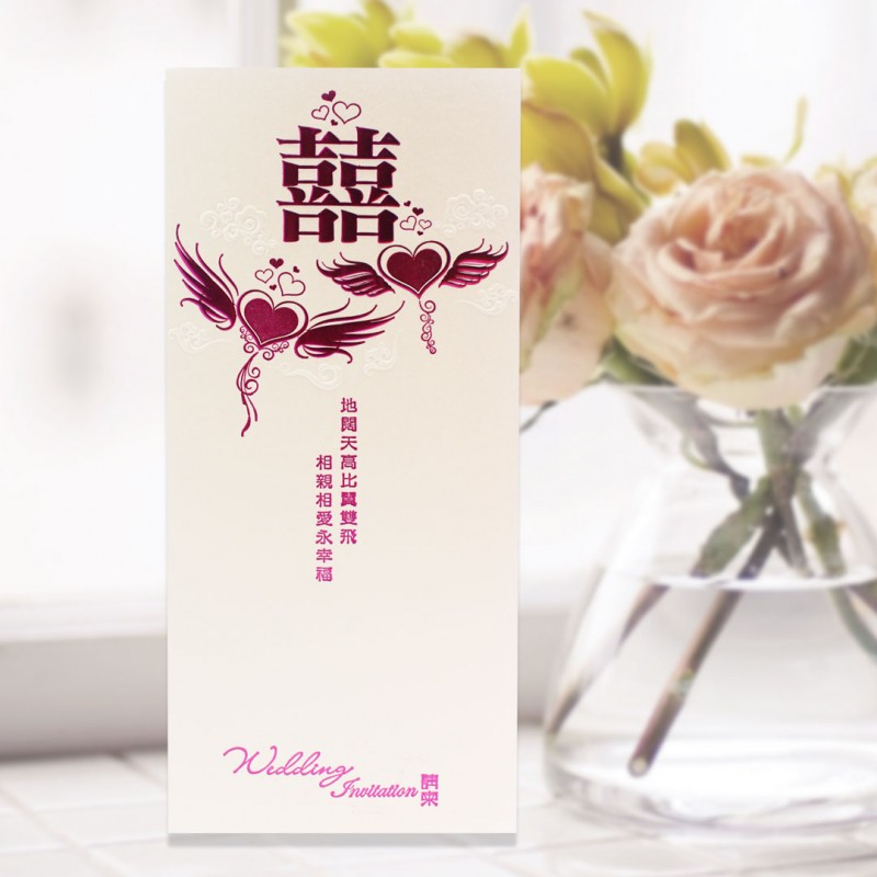 Wedding Gift List Next : Home > Gifts & Cards > Chinese Wedding Card ( SPM85010R )