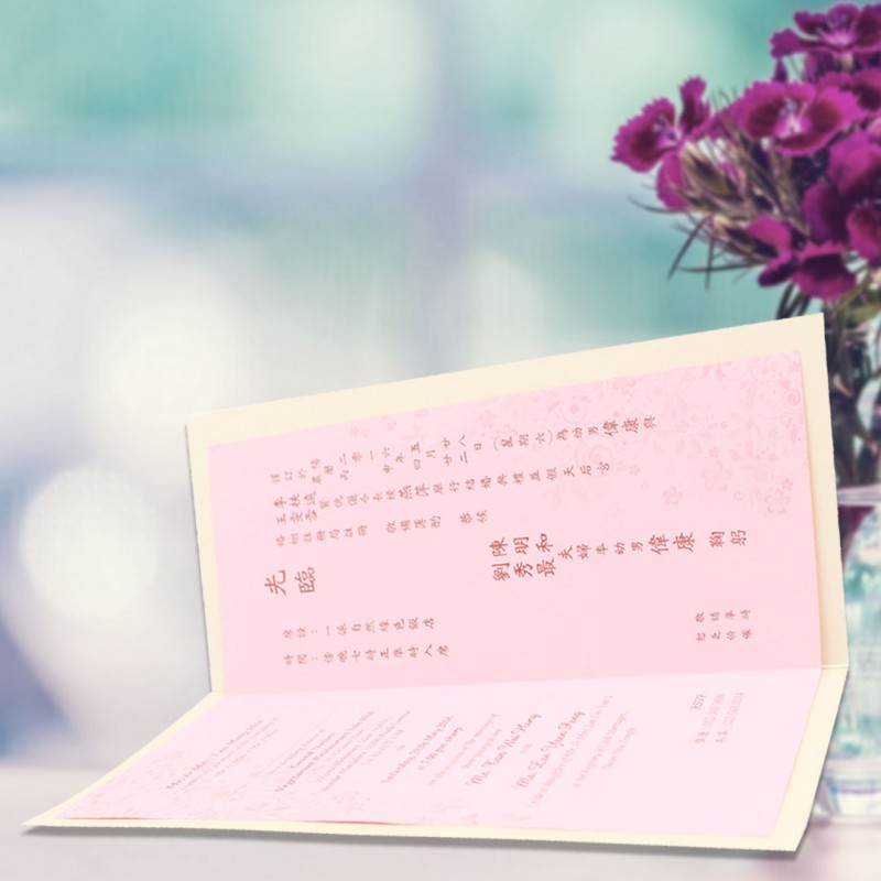 Wedding Gift List Next : Home > Gifts & Cards > Chinese Wedding Card ( SPM85010G )