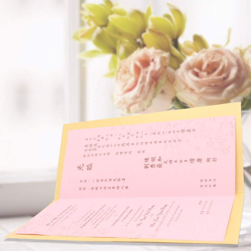 Wedding Gifts For Friends Philippines : Home > Gifts & Cards > Chinese Wedding Card ( SPM86004B )