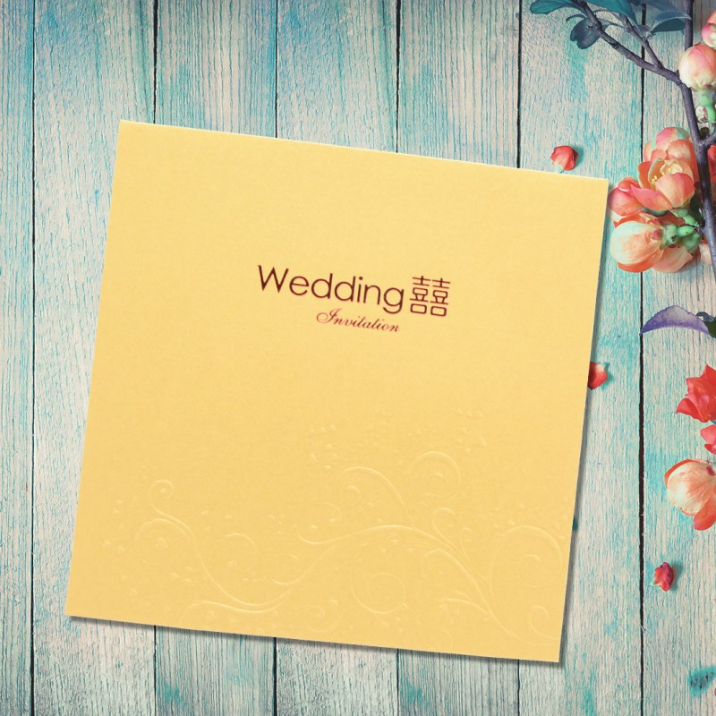 Home > Gifts & Cards > Chinese Wedding Card ( WIC Series 201102 - R...