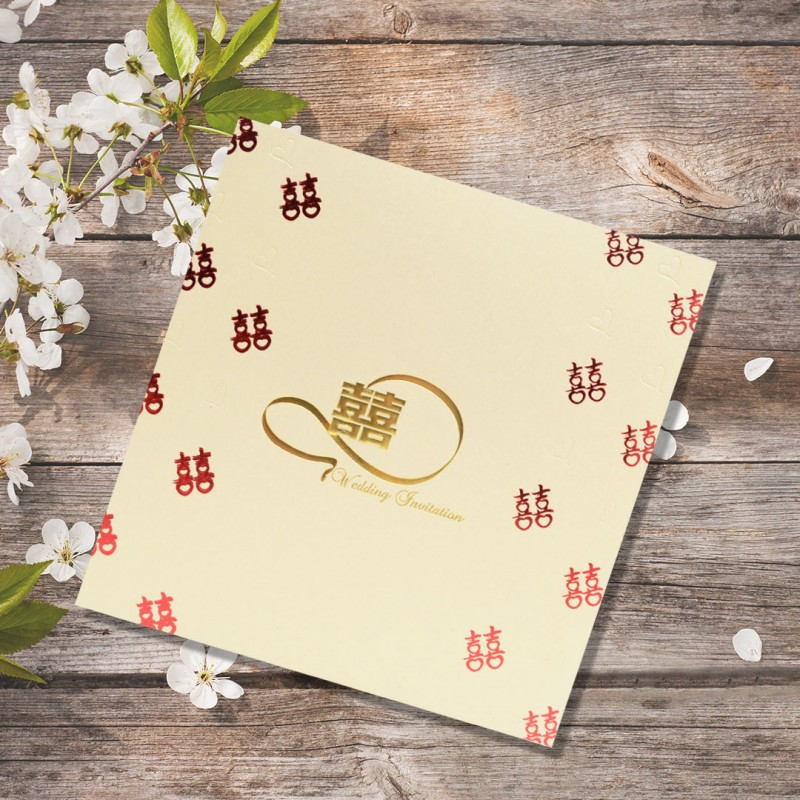 Home > Gifts & Cards > Chinese Wedding Card ( WIC Series 209525 - G...