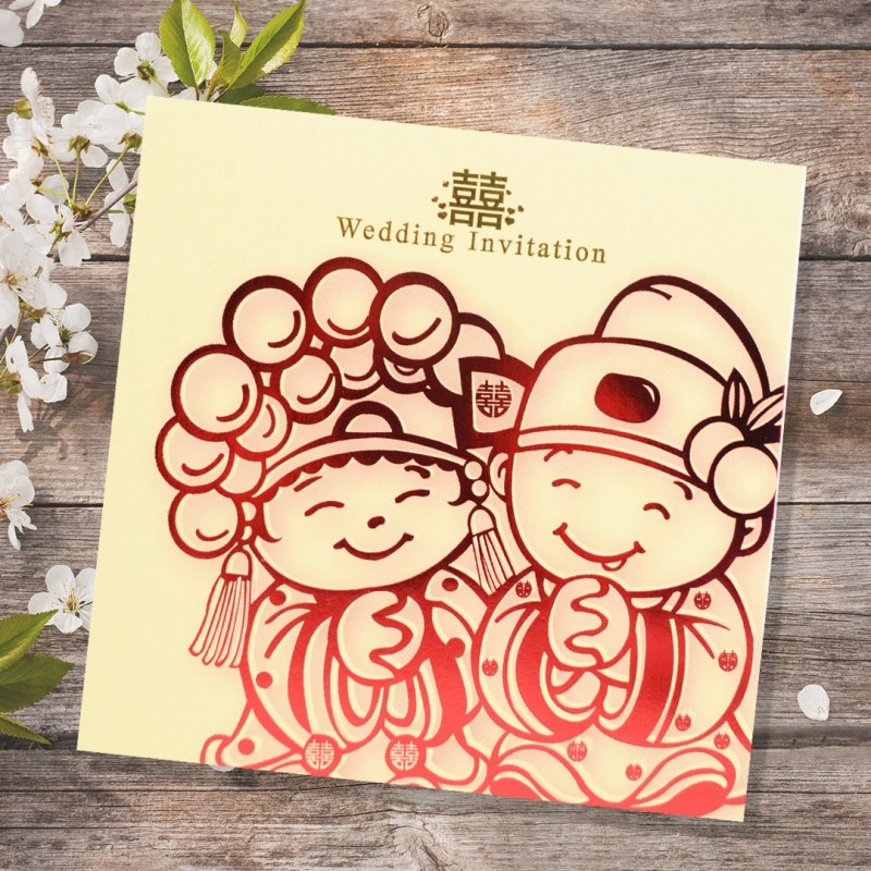 Wedding Gift Ideas For Friends Philippines : Home > Gifts & Cards > Chinese Wedding Card ( WIC Series 209522 ...