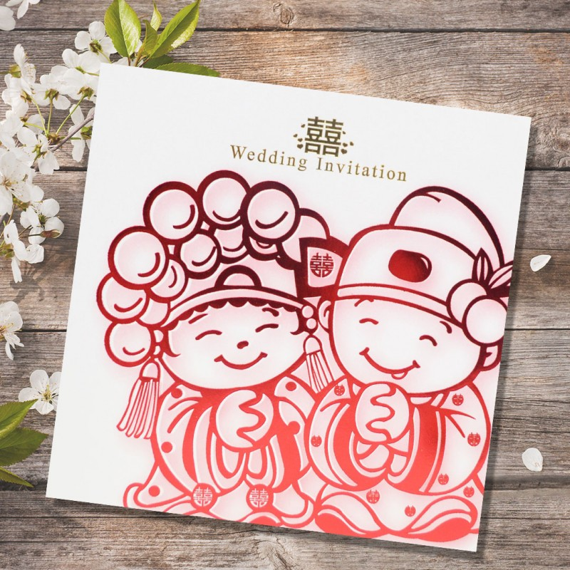 Wedding Gifts For Friends Philippines : Chinese Wedding Card ( WIC Series 209522Maroon ) Gifts & Cards